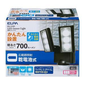 朝日電器 ELPA  ESL-312DC 乾電池式 センサーライト ESL312DC|edenki