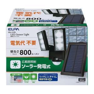 朝日電器 ELPA  ESL-312SL ソーラー式 センサーライト ESL312SL|edenki