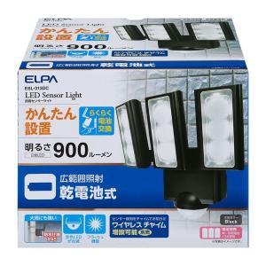 朝日電器 ELPA  ESL-313DC 乾電池式 センサーライト ESL313DC|edenki