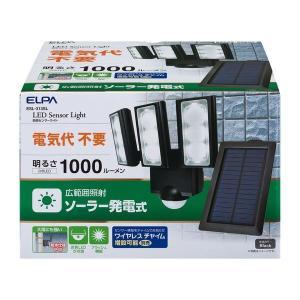 朝日電器 ELPA  ESL-313SL ソーラー式 センサーライト ESL313SL edenki