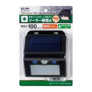 朝日電器 ELPA  ESL-K101SL(L) LEDセンサーウォールライト ESLK101SL(L)|edenki