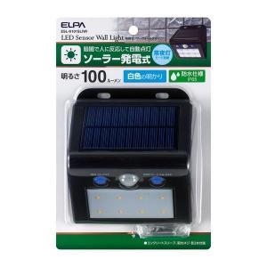 朝日電器 ELPA  ESL-K101SL(W) LEDセンサーウォールライト ESLK101SL(W) edenki