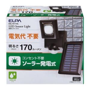 朝日電器 ELPA  ESL-N111SL ソーラー式 センサーライト ESLN111SL|edenki
