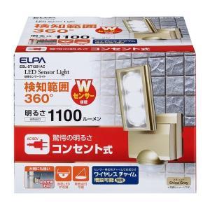 朝日電器 ELPA  ESL-ST1201AC AC センサーライト ESLST1201AC|edenki