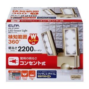 朝日電器 ELPA  ESL-ST1202AC AC センサーライト ESLST1202AC edenki