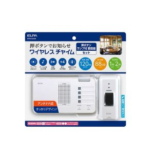朝日電器 ELPA  EWS-S5230 ワイヤレスチャイムランプ付きセット EWSS5230|edenki