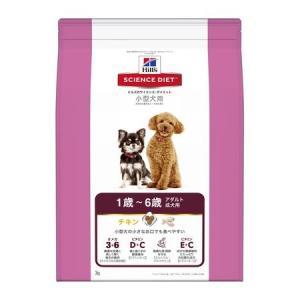 日本ヒルズ・コルゲート  0052742008417 サイエンス・ダイエット アダルト 小型犬用 成犬用 3kg|edenki