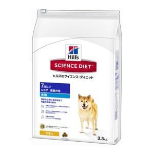日本ヒルズ・コルゲート  0052742014609 サイエンス・ダイエット シニア 小粒 高齢犬用 7歳以上 3.3kg|edenki