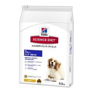 日本ヒルズ・コルゲート  0052742014616 サイエンス・ダイエット シニア 高齢犬用 7歳以上 3.3kg|edenki