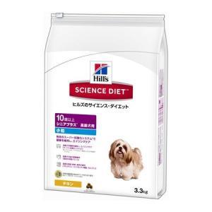 日本ヒルズ・コルゲート  0052742014630 サイエンス・ダイエット シニアプラス 小粒 高齢犬用 10歳以上 3.3kg|edenki