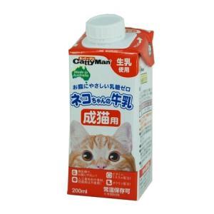 ドギーマン 4974926010336 ネコち...の関連商品8