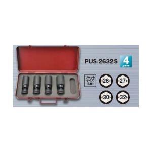 トップ工業 TOP工業  PUS2632S ユニバーサルソケットセット edenki