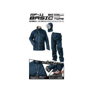 おたふく手袋  4970687628063 RF-11 レインファクトリー ベーシックタイプ|edenki