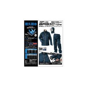 おたふく手袋  4970687628063 RF-11 レインファクトリー ベーシックタイプ|edenki|03