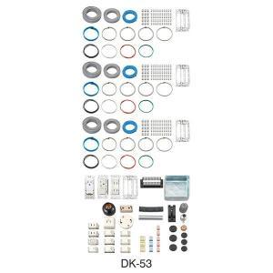 HOZAN ホーザン  DK-53 第二種電工試験練習用3回セット DK53|edenki