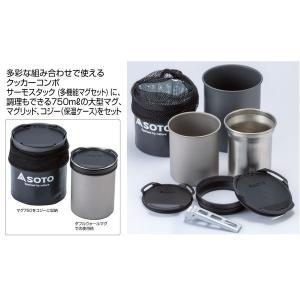 新富士バーナー  SOD-521 サーモスタッククッカーコンボ SOD521