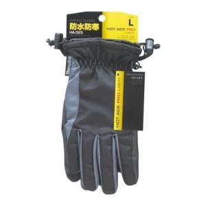 おたふく手袋  4970687291151 HA−325 ホットエースプロ ライト 【ワンタッチタイプ】 edenki