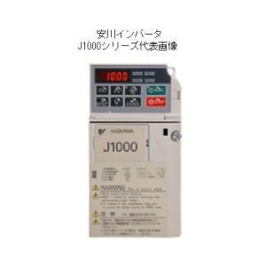 安川電機 CIMR-JA2A0010BAA 安川汎用インバータJ1000 三相200V CIMRJA2A0010BAA edenki