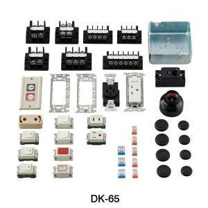 HOZAN ホーザン DK-65 第一種電工試験練習用器具セット DK65|edenki