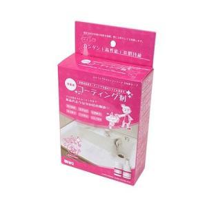 和気産業 4903757291454 CTG001 洗面用コーティング剤|edenki
