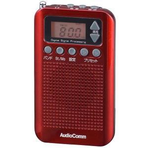 オーム電機 07-8186 DSP式 ポケットラジオ レッド RAD−P350N−R 078186