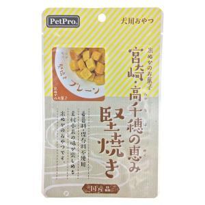 【商品説明】 ●宮崎県高千穂で地産している米ぬかを原材料とし着色料、保存料、添加物不使用嗜好性の高い...