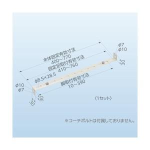 因幡電工 イナバ  CE-TBG クーラーキャッチャー CETBG edenki
