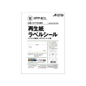 A-one エーワン RL12A-100-KAN 再生紙ラベルシールホワイトマット紙12面 RL12A100KAN|edenki
