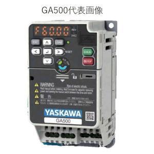 安川電機 CIPR-GA50A2012ABAA-CAAASA 安川汎用インバータGA500 三相200V CIPRGA50A2012ABAACAAAS edenki