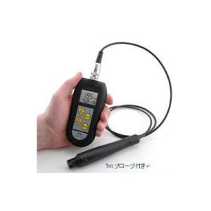 エムケー MK 6102 温湿度計 高精度、UKAS校正証明書付き 493 edenki