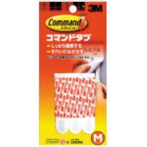 あすつく対応◆3M CM3PM コマンドタブM12枚入 CM-3PM