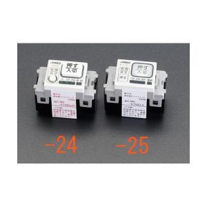 【キャンセル不可】エスコ EA940CF-24 100V/0.6A 電子式 タイマースイッチ 2時間 EA940CF24|edenki