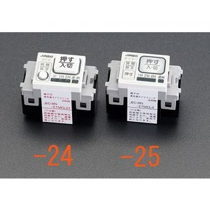 【キャンセル不可】エスコ EA940CF-25 100V/0.6A 電子式 タイマースイッチ 4時間 EA940CF25|edenki