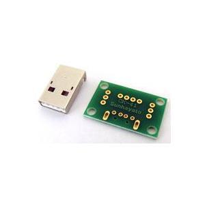 サンハヤト CK-41 CK-41 USB2.0/Aオス コネクタ変換基板 CK41