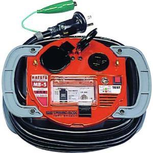 あすつく対応 ハタヤ HATAYA MB-5 メタセン 金属感知器 ボックス 100V接地付 5m MB5 370-3703|edenki