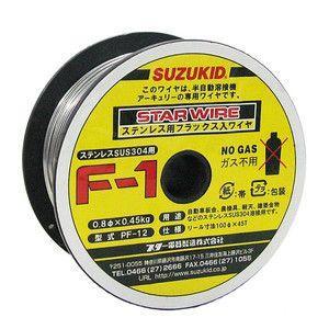 【個数:1個】スター電器 スズキッド SUZUKID PF-12 直送 代引不可・他メーカー同梱不可 ノンガスワイヤーステンレス用 0.8Φ×0.45kg PF12 edenki