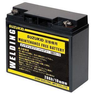 【個数:1個】スター電器 スズキッド SUZUKID SMB20-12 直送 代引不可・他メーカー同梱不可 ヴィクトロン専用純正バッテリー SMB2012 edenki
