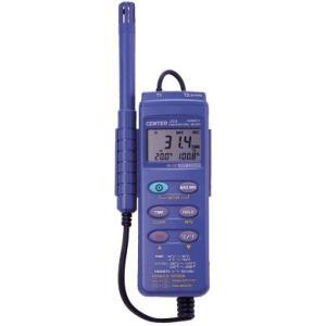 MK[CENTER 314] デジタル温湿度計 (ロガー機能付/温度2チャンネル) CENTER 314|edenki