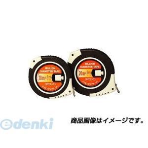 ヤマヨ(YAMAYO)[D3M] ミリオンダイアメーター ガラス繊維製巻尺 D3M edenki