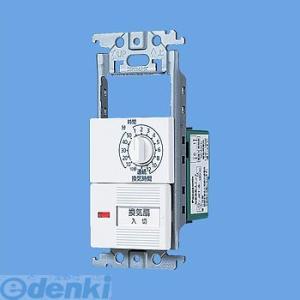 パナソニック電工 Panasonic WTC53915W 浴室 換気扇 タイマスイッチ WTC53915W edenki