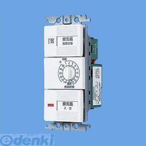 パナソニック電工 Panasonic WTC53918W 浴室 換気扇 タイマスイッチ WTC53918W edenki