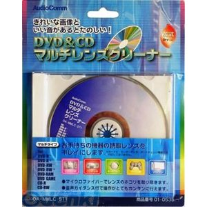 オーム電機 01-0535 DVD&CDマルチレンズクリーナー 乾式 010535|edenki