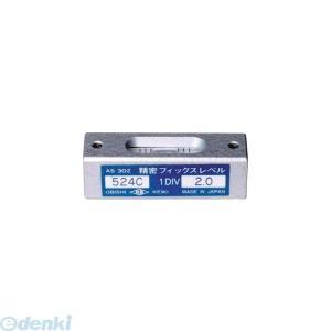 大菱計器製作所 大菱計器 AS302 精密フィックスレベル 524C 感度2 AS302|edenki