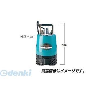 日立工機 AP 400 60HZ 直送 代引不可・他メーカー同梱不可 工事用水中ポンプ AP40060HZ|edenki