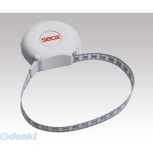 ナビス [8-1966-01] 周囲測定テープ seca201 8196601