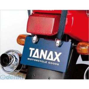 TANAX タナックス MF-4532 カーゴフック シルバー MF4532|edenki
