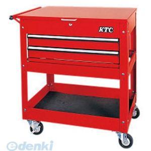 【個数:1個】KTC SKX2614 直送 代引不可・他メーカー同梱不可 ワゴン 1段2引出し SKX2614 edenki