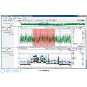 リオン [AS-60] 環境計測データ管理ソフトウェア AS60 edenki
