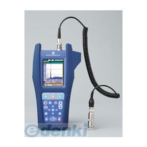 リオン [VA-12] 振動分析計(2mA仕様) VA12 edenki