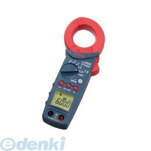 sanwa 三和電気計器 DLC460F IOリーククランプメータ DLC460F|edenki